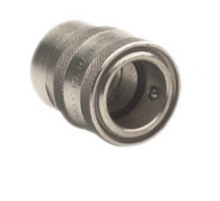 Low Pressure Plated Steel Quick Release Coupling (11.7mm)